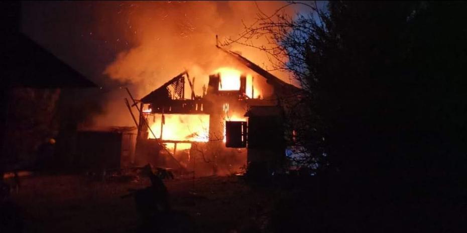 Gyűjtés indult a tűzkárosult család megsegítésére